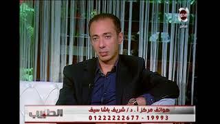 الطبيب - د/شريف باشا سيف استشاري أمراض النساء والتوليد - أسباب تأخر الإنجاب ؟