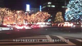 VOLTA MASTERS - Graceful Star feat. Mei Kuroishi