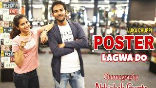 Poster Lagwa Do | Luka Chuppi | Kartik Aaryan, Kriti Sanon | Mika Singh | Abhishek Gupta