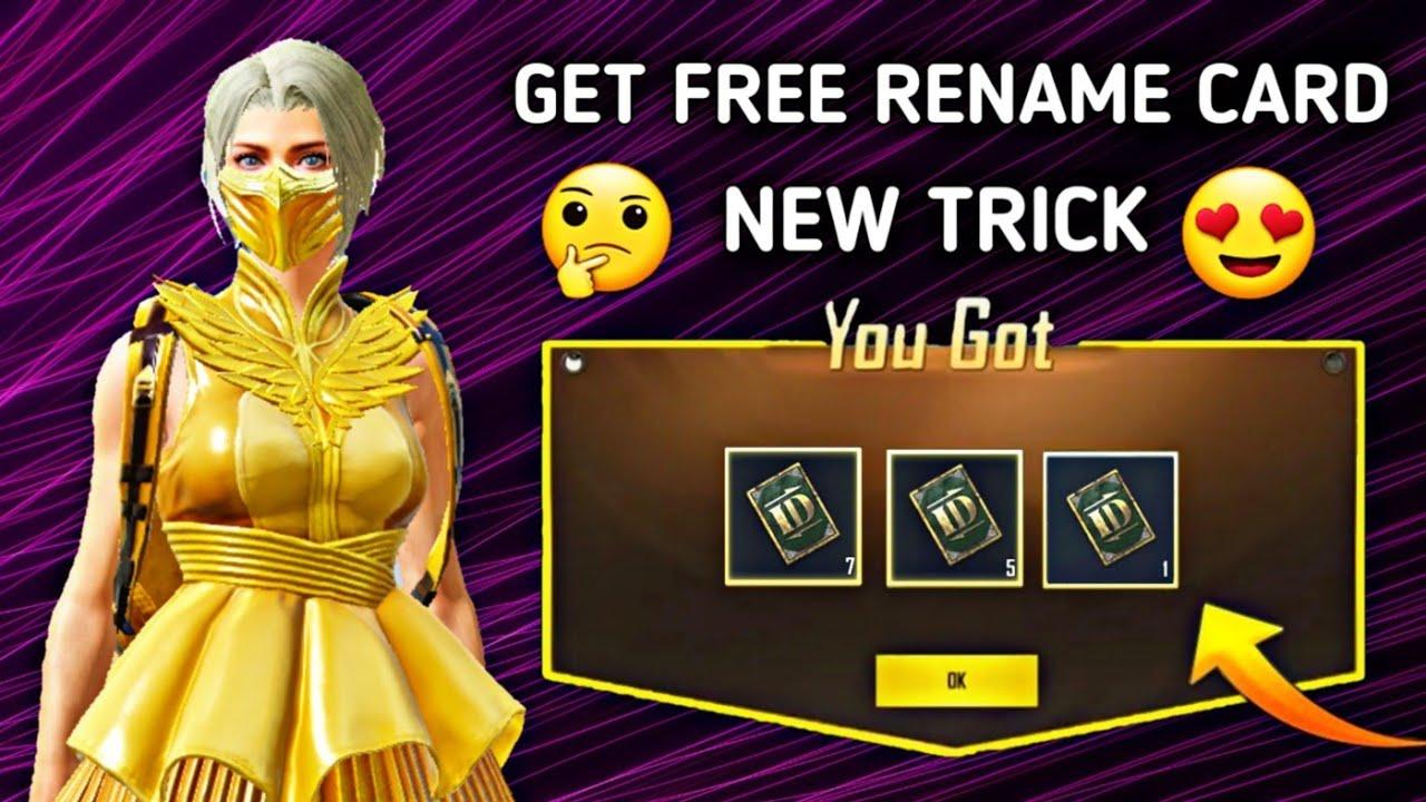 How To GET FREE RENAME CARD IN PUBG MOBILE !! FREE RENAME CARD SEASON 15 Secret Trick
