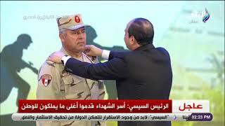 صدى البلد - لحظة إعلان السيسي ترقية اللواء كامل الوزير رتبة فريق