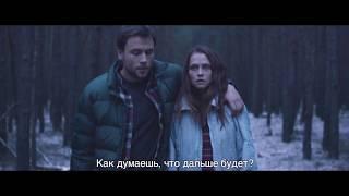 Берлинский синдром (Триллер/ Германия, Австралия/ 18+/ в кино с 20 июля 2017)