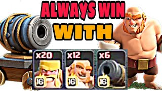 BEST BUILDER HALL 8 ATTACK STRATEGY 2018 | 3 STAR ANY BH8 BASE | CANNON CART ATTACK STRATEGY