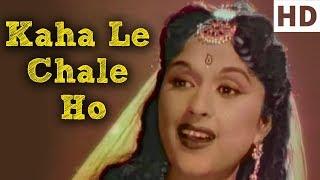 Kaha Le Chale Ho - Durgesh Nandini Song - Lata Mangeshkar - Romantic Songs (HD)