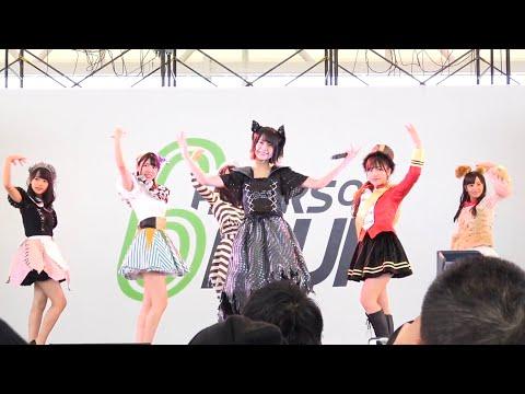 #好きなんだ ハロウィンナイト AKB48 Team8 TOYOTA GAZOO Racing PARK in FIA 世界耐久選手権 WEC富士 第2部