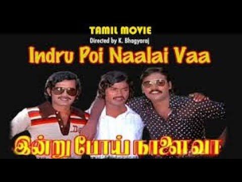 Indru Poi Naalai Vaa BGM | Illaiyaraja | Bhagyaraj