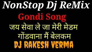 Gondwana Main Welcome (Nonstop Remix Dj)Super Hit Arkestra Dance Mix Dj Rakesh Verma 9039027007
