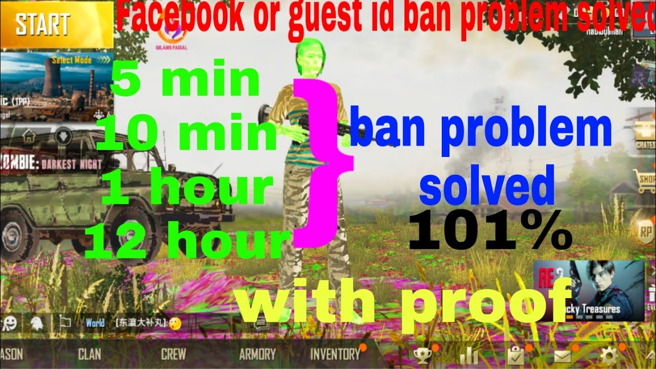 How to unban pubg mobile account Facebook || unban pubg guest id || no root  || pubg ban solution