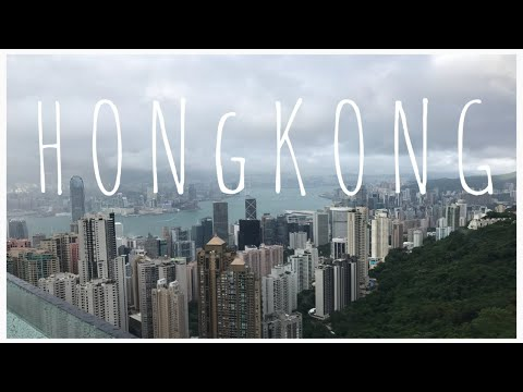 Hong Kong Trip for 3 Days | DIY Travel