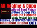 Realme & Oppo Emmc Repair I Realme2, C1 (RMX1805, RMX1811) Bootloop Fix,...