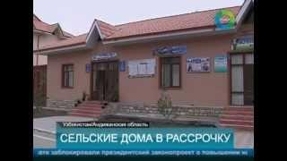 Узбекистан-2012 Сельские дома(Узбекистан-2012 Сельские дома., 2012-04-17T19:31:22.000Z)
