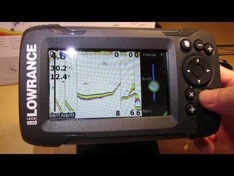 Эхолот Lowrance HOOK2-4x GPS Bullet распаковка! Самый лучший бюджетный эхолот!