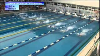Антон Волошин - победитель первенства России по плаванию на дистанции 50м вольный стиль