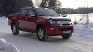 тест Isuzu D-Max. Красный грузовик
