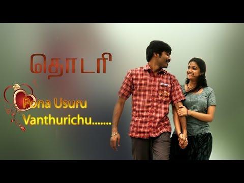 Pona Usuru Thodari - HD video Songs