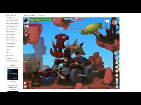 Видео вормикс тест андроид