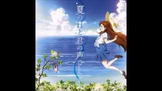 Song ルーセントアイズ by Choucho from the single ''Natsu no hi to k...