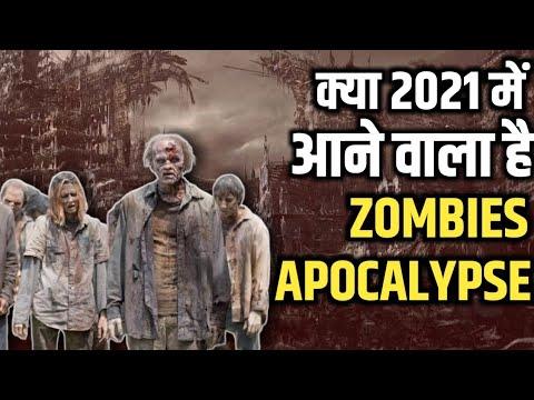 Download Nostradamus Bhavishyavani 2021 | Zombie Apocalypse 2021 | Nostradamus Predictions | In Hindi