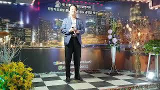 멋진남자/김달봉 원곡 조아랑 (대한가수협회 광명지부 회…