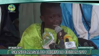 Rajas Khassida par Tout-Tank Moussa Seye   Magal Cherif Lo 2019
