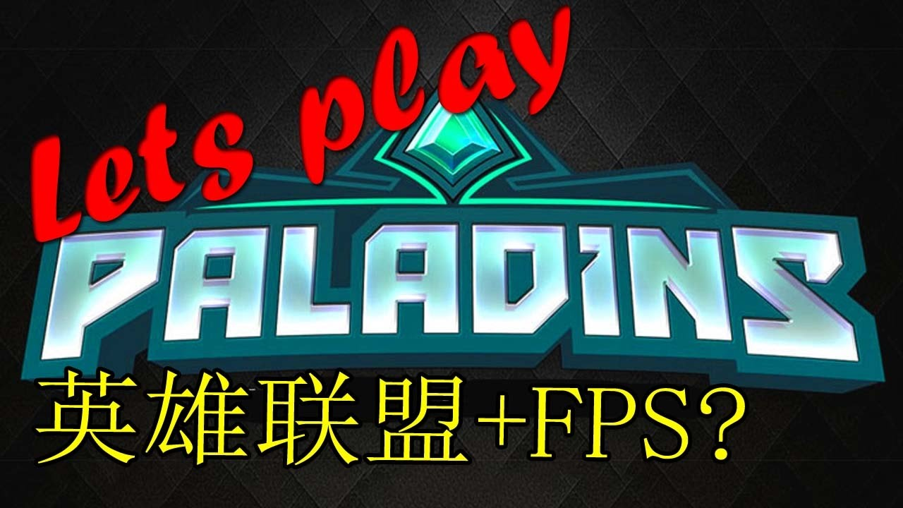 how to show fps in paladins