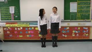 Publication Date: 2018-04-26 | Video Title: 港大同學會小學 高小組 學量詞的竅門兒