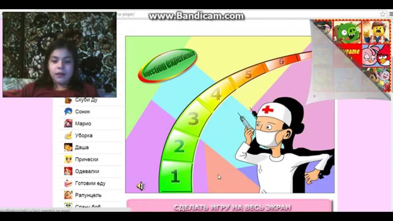 Видео как делаются операции на жопе фото 348-982