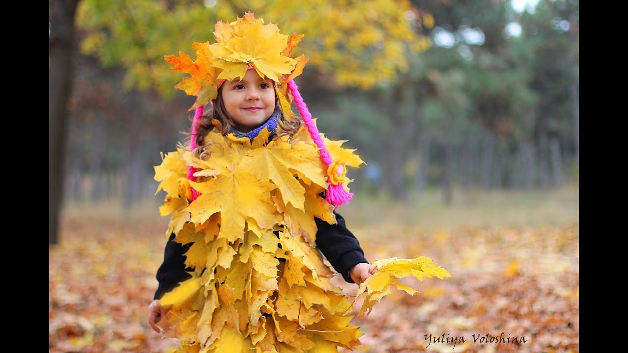 Платье из листьев осени
