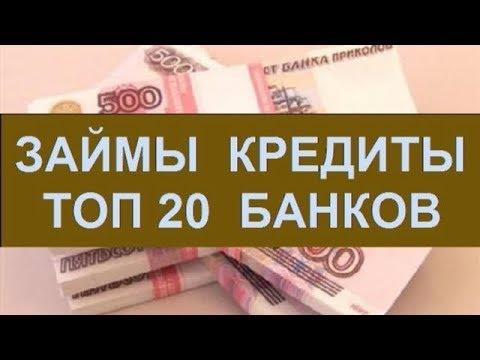 Взять Займ Срочно В Москве