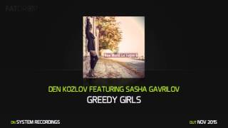 Den Kozlov feat. Sasha Gavrilov