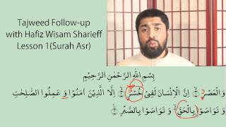 A.R.T. Lesson 1 With Hafidh Wisam Sharieff