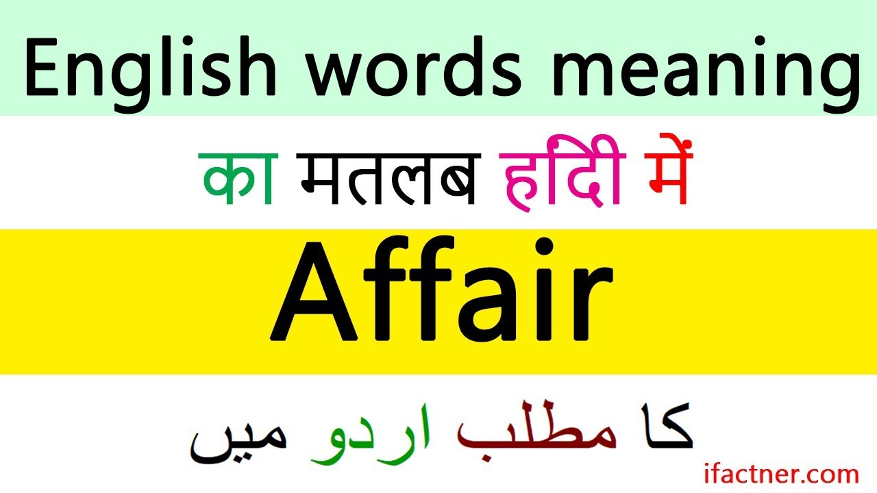 Affair Meaning In Hindi Meaning Of Affair In Urdu English Vocabulary Words Meaning