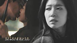 ►Jin Woo & Hee Joo   Останешься