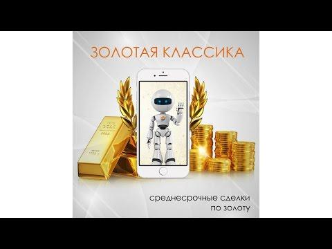 "Forex Club 23.03.2017. ТС ""Золотая классика"". Итоги марта 2017 года."
