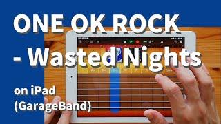 ONE OK ROCK - Wasted Nights on iPad(GarageBand)//ガレージバンドiOSで作ってみた