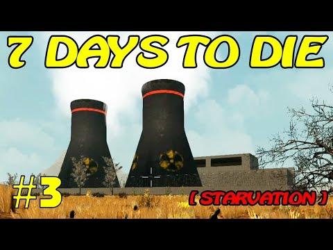 7 Days to Die [ STARVATION ] ► Опасность ► №3 (Стрим)