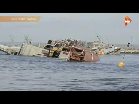 ВМФ Украины