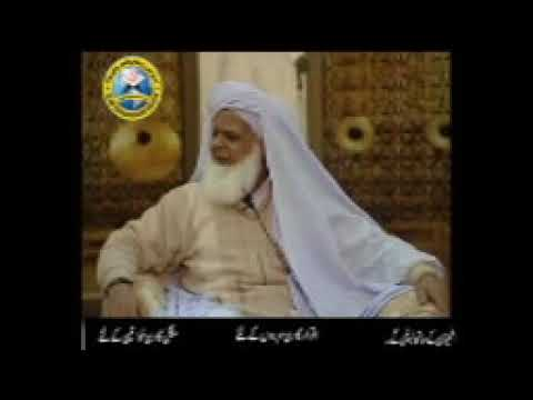 Allah ka khof by Mehboob saeen