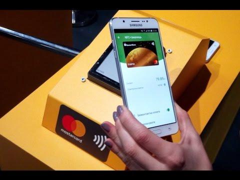 Бесконтактный кошелек от Приватбанк и MasterCard на базе NFC