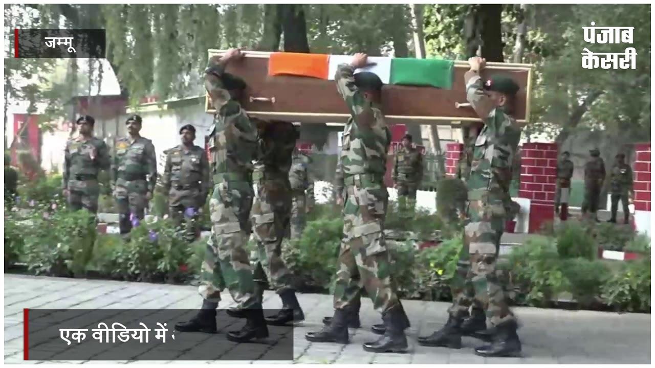 शहीद होने से पहले इस गाने में अपने साथी के साथ जमकर नाचे शिव कुमार, वीडियो वायरल #1
