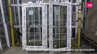 Белое верандное окно со шпросами