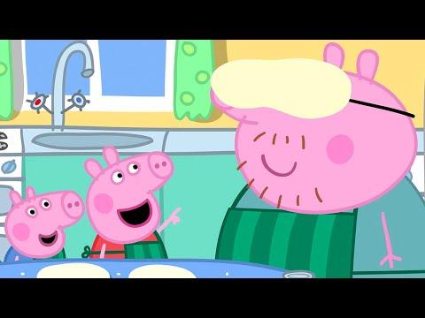 Peppa Pig Full Episodes | Season 8 | Compilation 15 | Kids Video