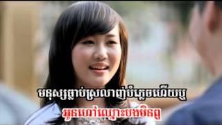 05  សុំជួបបងមួយម៉ោងចុងក្រោយមុននឹងបែកគ្នា   អ៊ីវ៉ា Now4Khmer
