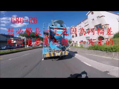 台灣三寶都是非常U質的 絕對不會違規der