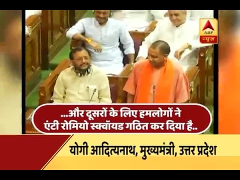 Jan Man: When opposition attacked UP CM Yogi Adityanath on law and order situation