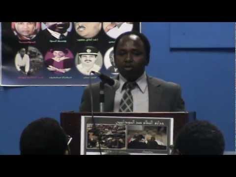 JEM commemorates Dr.Khalil Ibrahim in London