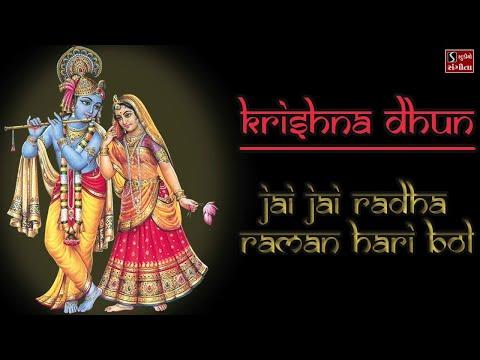 Jai Jai Radha Raman Hari Bol by Ashok Bhayani - Krishna Dhun (Live Style)