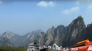 《地理中国》 20190526 巨崖谜团| CCTV科教