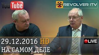 Что значил 2016 год для России? • Revolver ITV