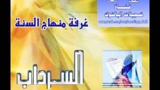 رامي عيسي والرافضي جراح ومناظرة بعنوان امامة علي